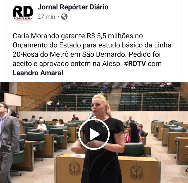 A família MORANDO e a lenda do Metrô: FALTA VERGONHA NACARA!